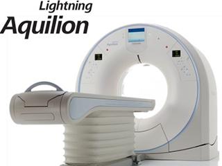 マルチスライスCTスキャン(Aquilion Lightning)