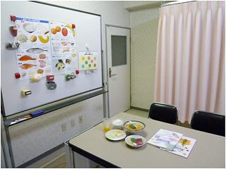 栄養指導室の風景